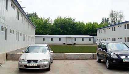 Hostel SKDAX